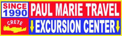 paulmarie logo2 - STALIS CLUB